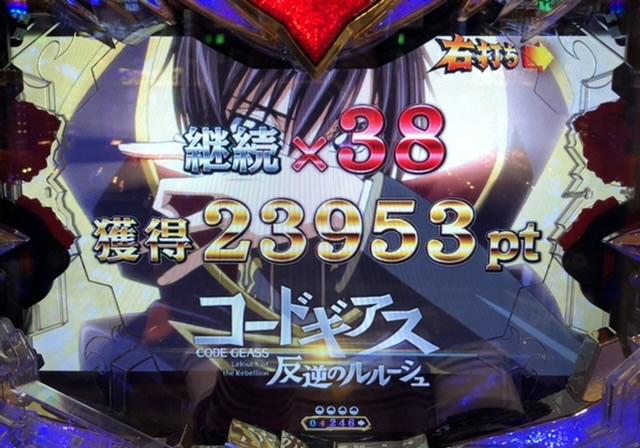 f:id:itadakiblog:20210403225001j:plain
