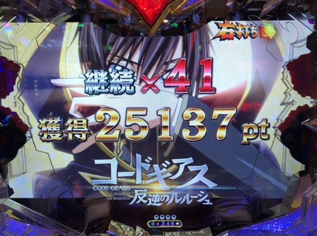 f:id:itadakiblog:20210403225151j:plain