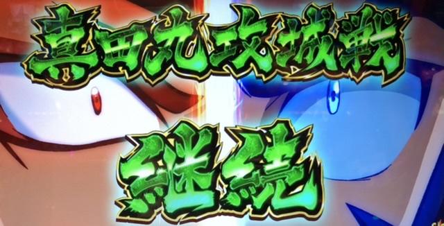 f:id:itadakiblog:20210404171418j:plain
