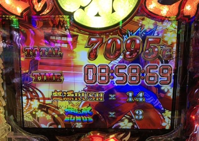 f:id:itadakiblog:20210407001257j:plain