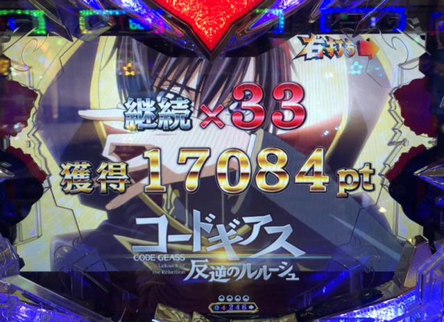 f:id:itadakiblog:20210414150411j:plain