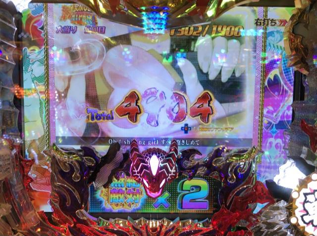 f:id:itadakiblog:20210415010752j:plain
