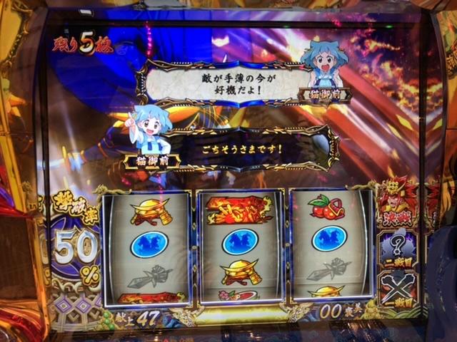 f:id:itadakiblog:20210416003212j:plain
