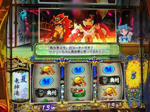 f:id:itadakiblog:20210416011937j:plain