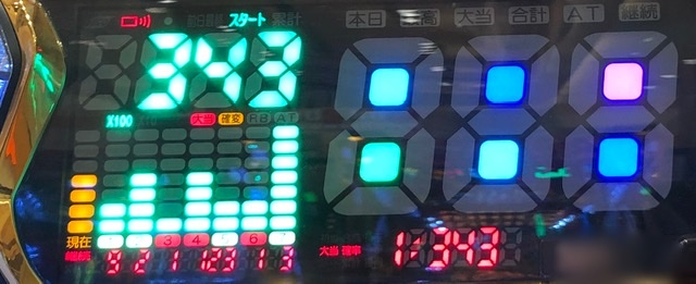 f:id:itadakiblog:20210417151017j:plain