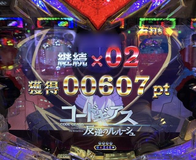 f:id:itadakiblog:20210417225439j:plain