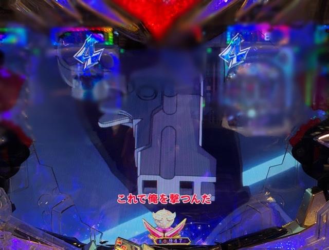 f:id:itadakiblog:20210417232153j:plain