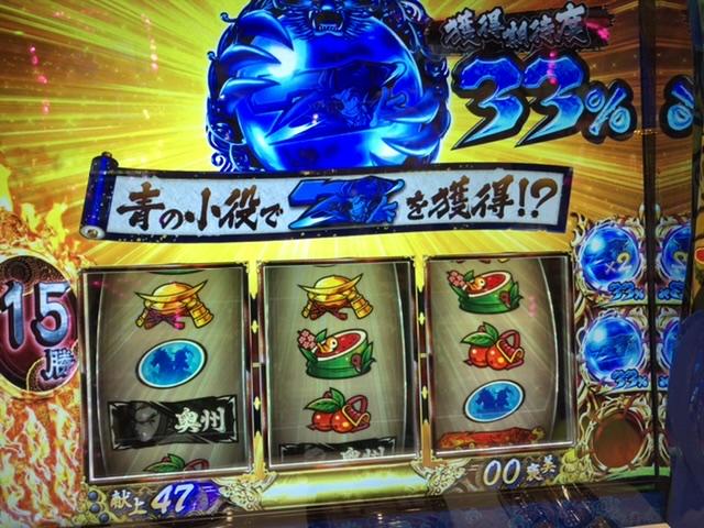 f:id:itadakiblog:20210418164104j:plain