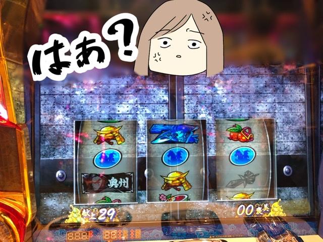 f:id:itadakiblog:20210418173410j:plain