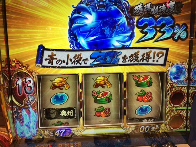 f:id:itadakiblog:20210419000210j:plain
