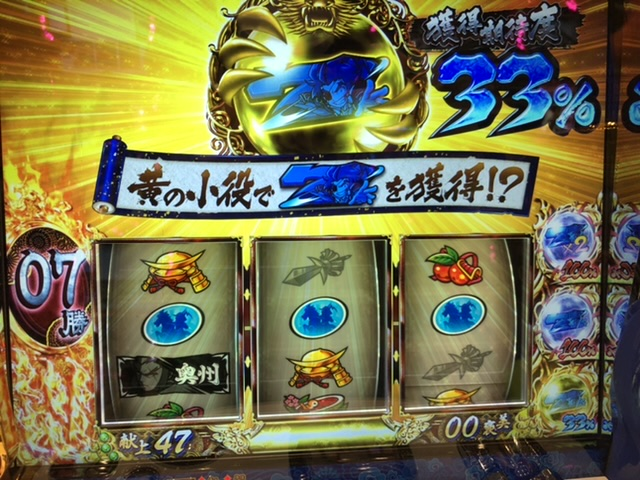f:id:itadakiblog:20210419172054j:plain