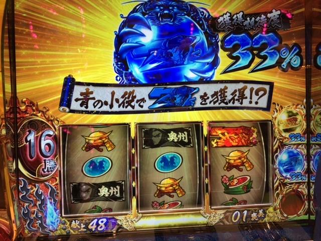 f:id:itadakiblog:20210419172650j:plain
