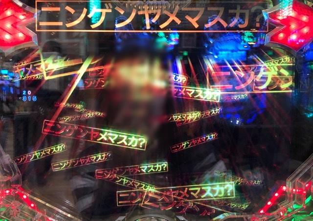 f:id:itadakiblog:20210420214648j:plain