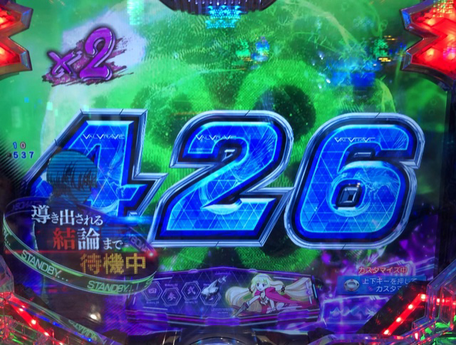 f:id:itadakiblog:20210420215916j:plain