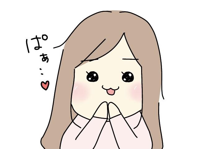 f:id:itadakiblog:20210420224526j:plain