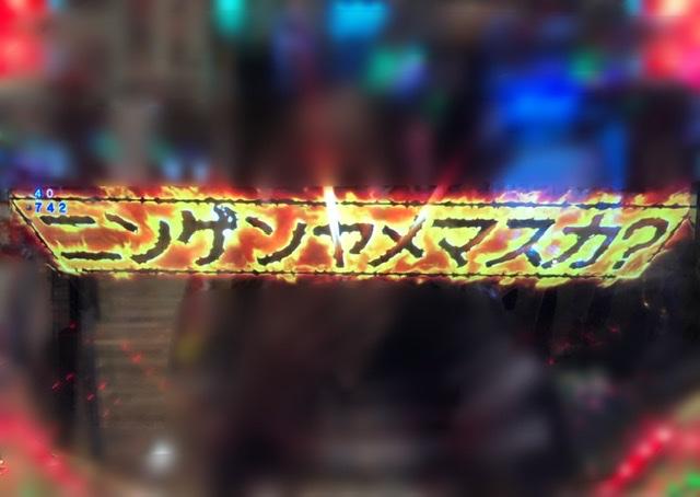 f:id:itadakiblog:20210420225220j:plain