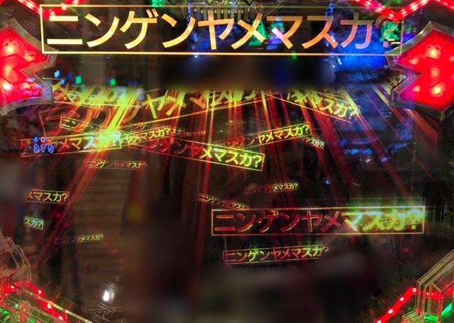 f:id:itadakiblog:20210420225543j:plain