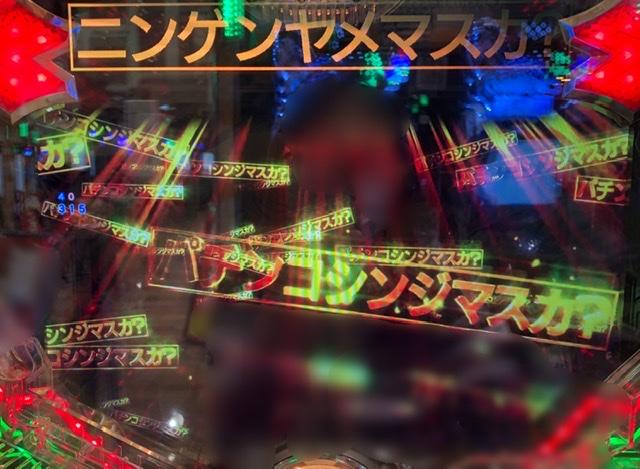 f:id:itadakiblog:20210420225910j:plain