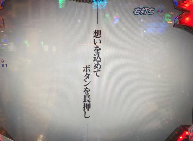 f:id:itadakiblog:20210420234014j:plain