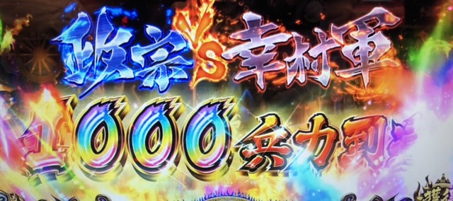 f:id:itadakiblog:20210421233935j:plain