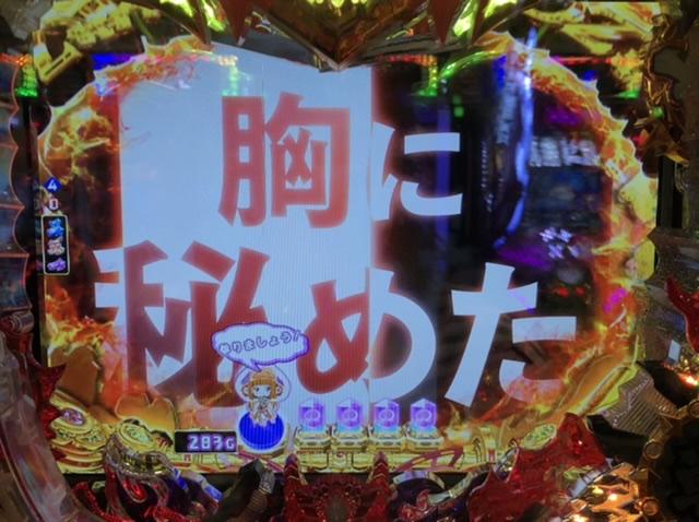 f:id:itadakiblog:20210424185809j:plain