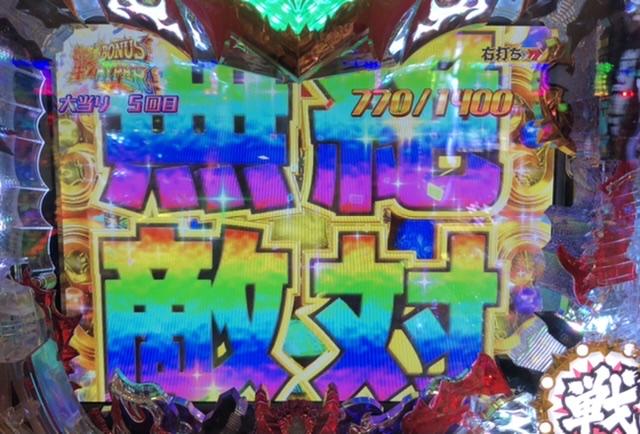 f:id:itadakiblog:20210424190920j:plain