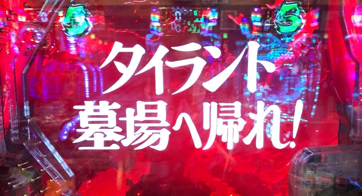 f:id:itadakiblog:20210428201550j:plain