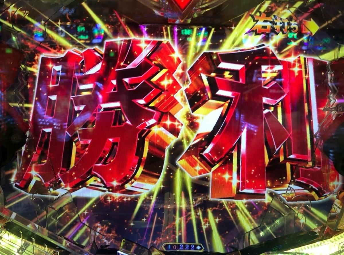 f:id:itadakiblog:20210502154828j:plain