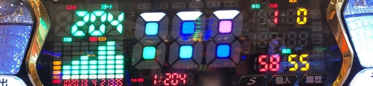 f:id:itadakiblog:20210502160444j:plain