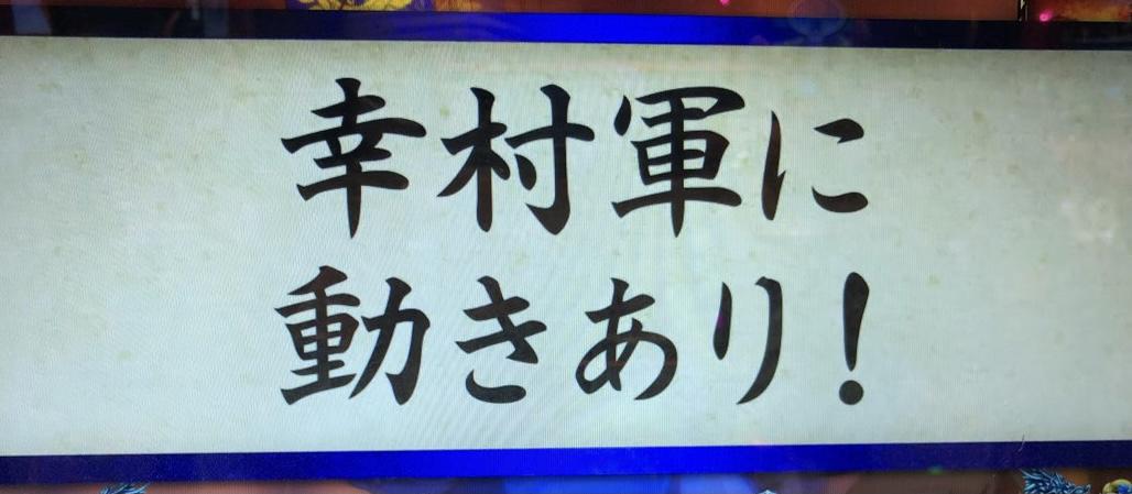 f:id:itadakiblog:20210503225213j:plain