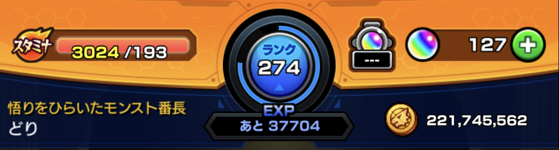 f:id:itadakiblog:20210503230202j:plain