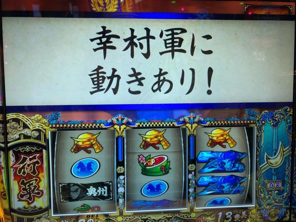 f:id:itadakiblog:20210503232203j:plain