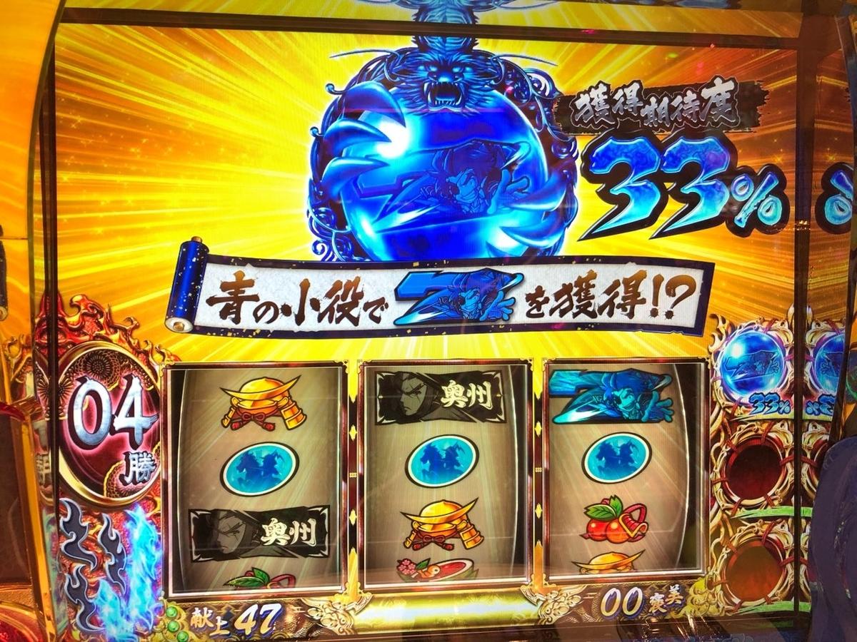 f:id:itadakiblog:20210503233856j:plain