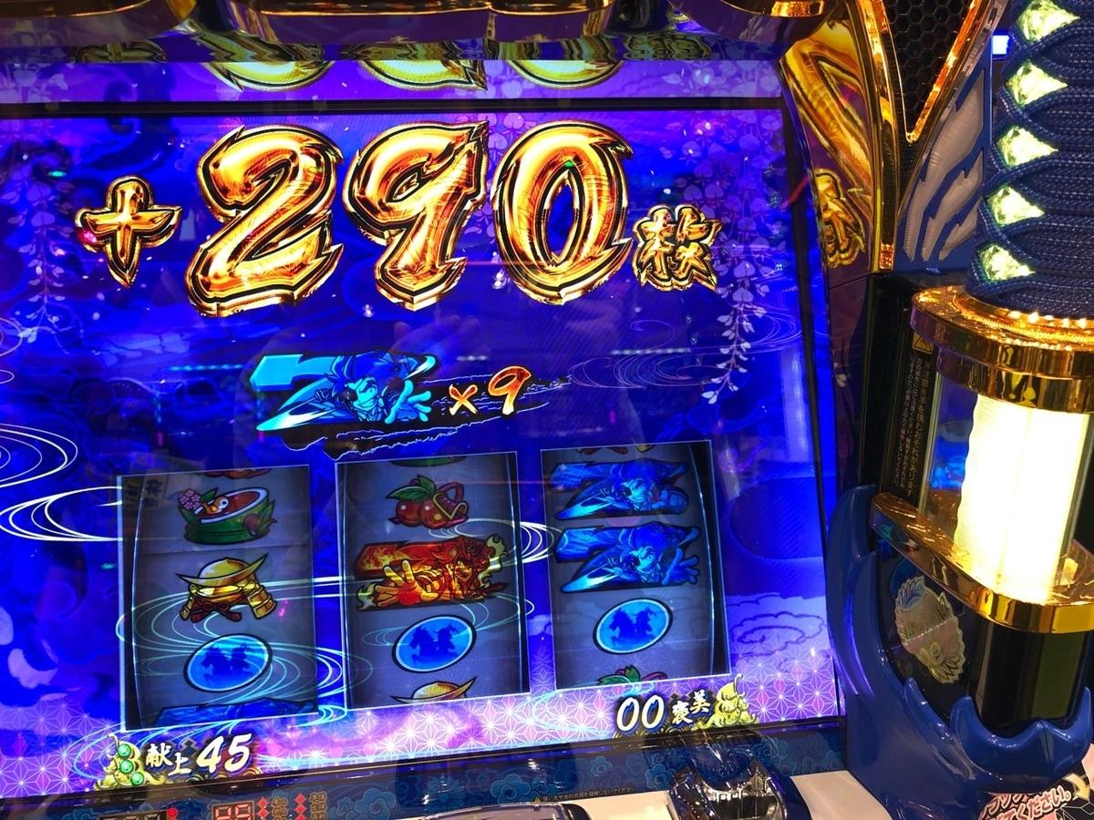 f:id:itadakiblog:20210504000407j:plain