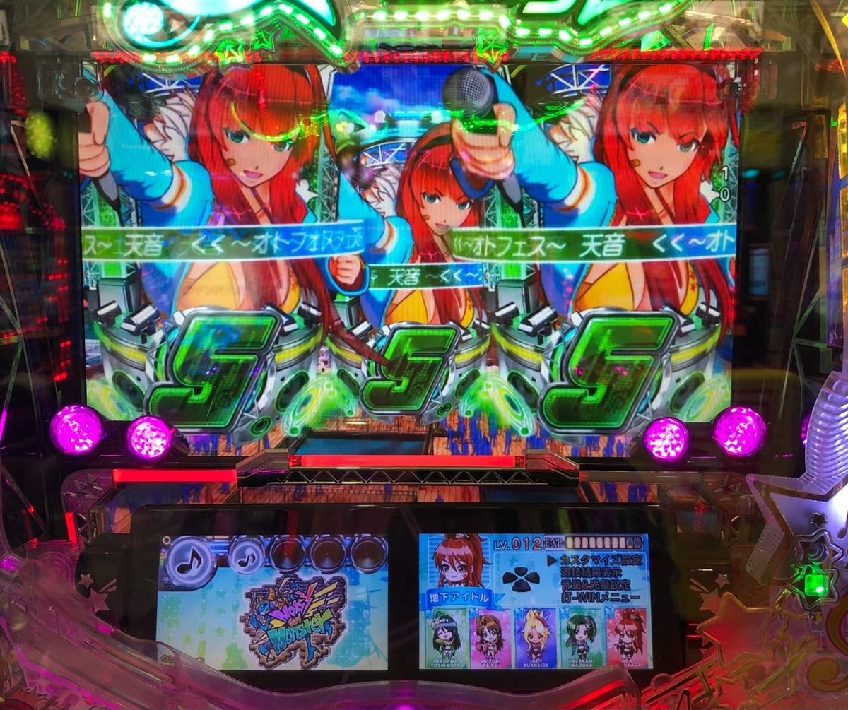 f:id:itadakiblog:20210505203950j:plain