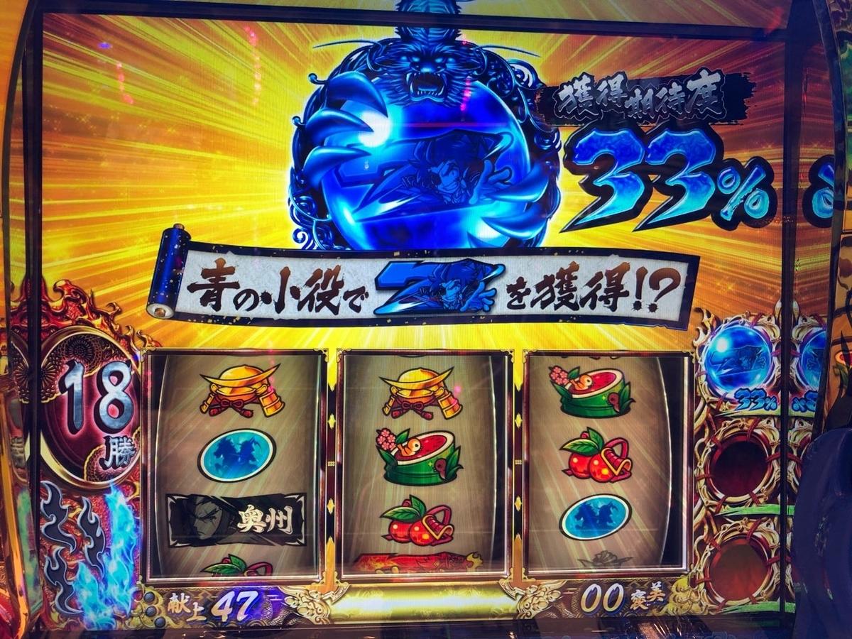 f:id:itadakiblog:20210510194402j:plain