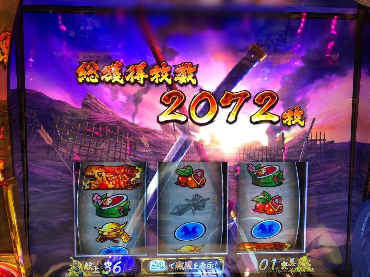 f:id:itadakiblog:20210510202131j:plain