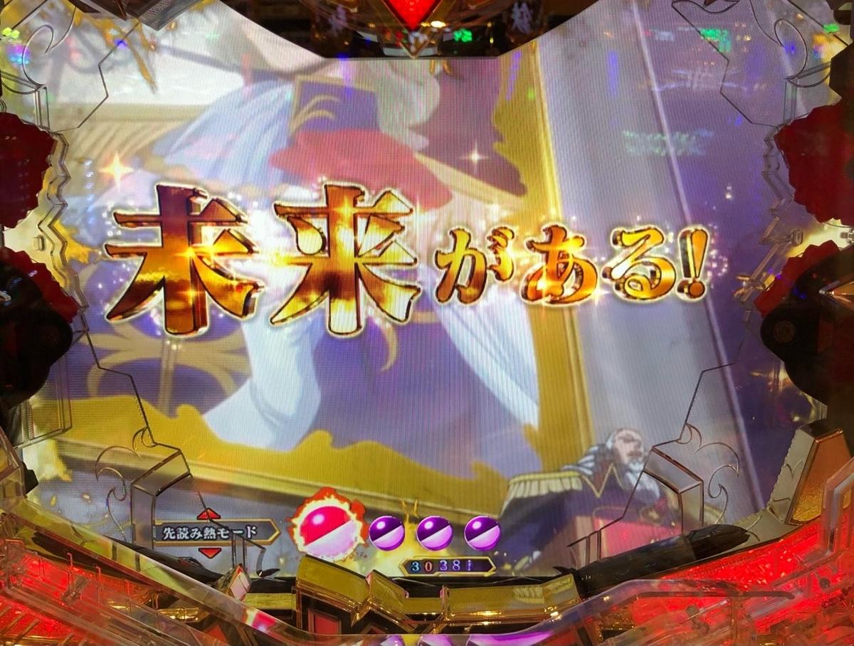 f:id:itadakiblog:20210511202703j:plain