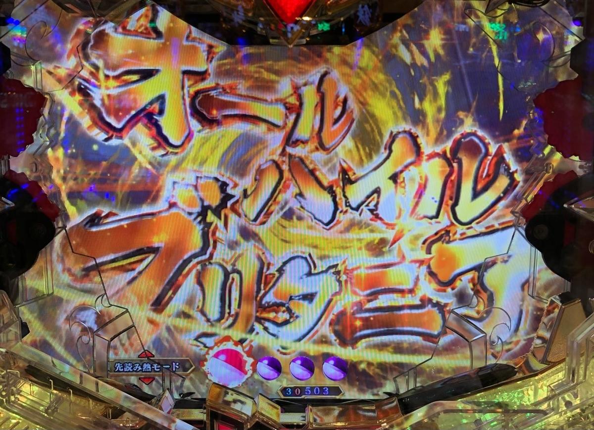 f:id:itadakiblog:20210511202743j:plain