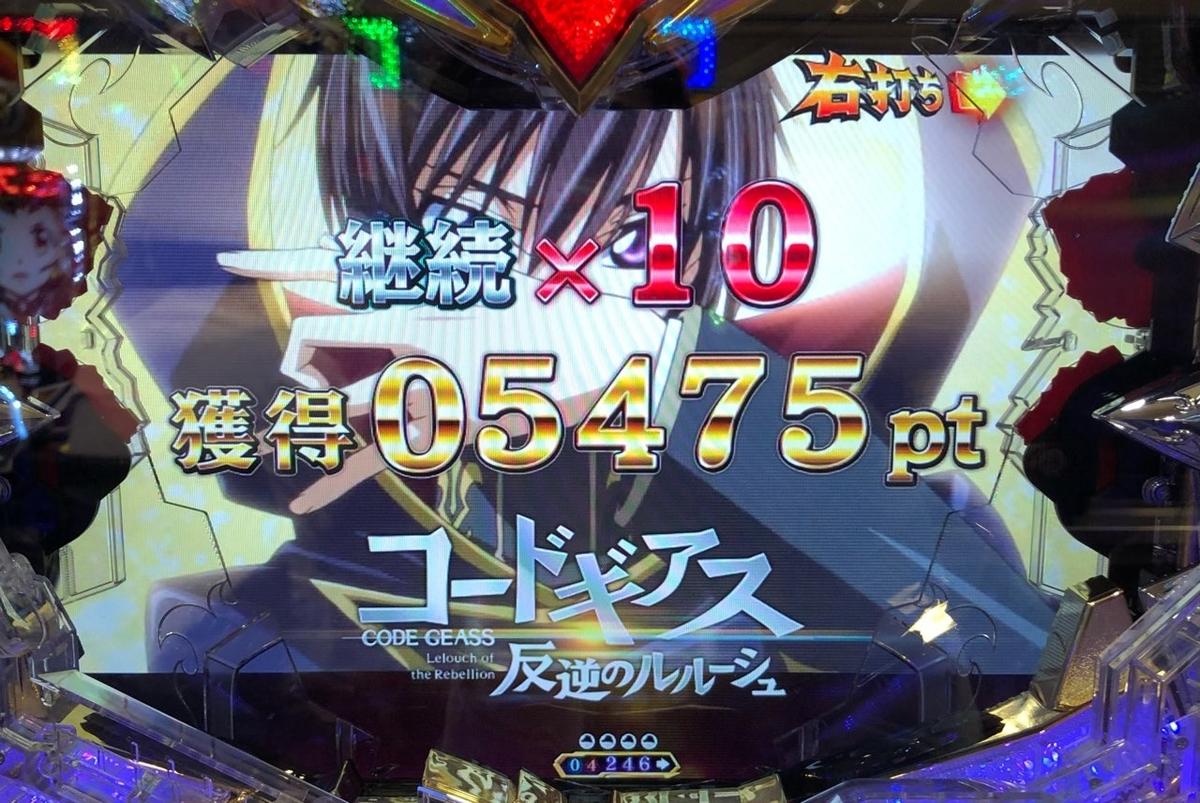 f:id:itadakiblog:20210511212545j:plain