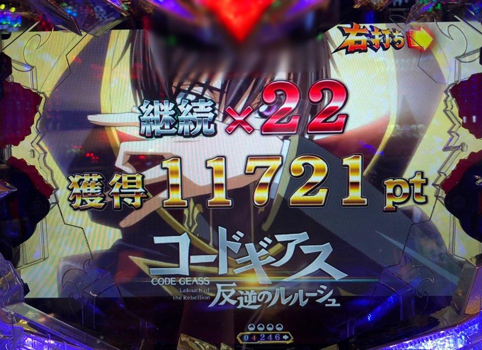 f:id:itadakiblog:20210513002517j:plain
