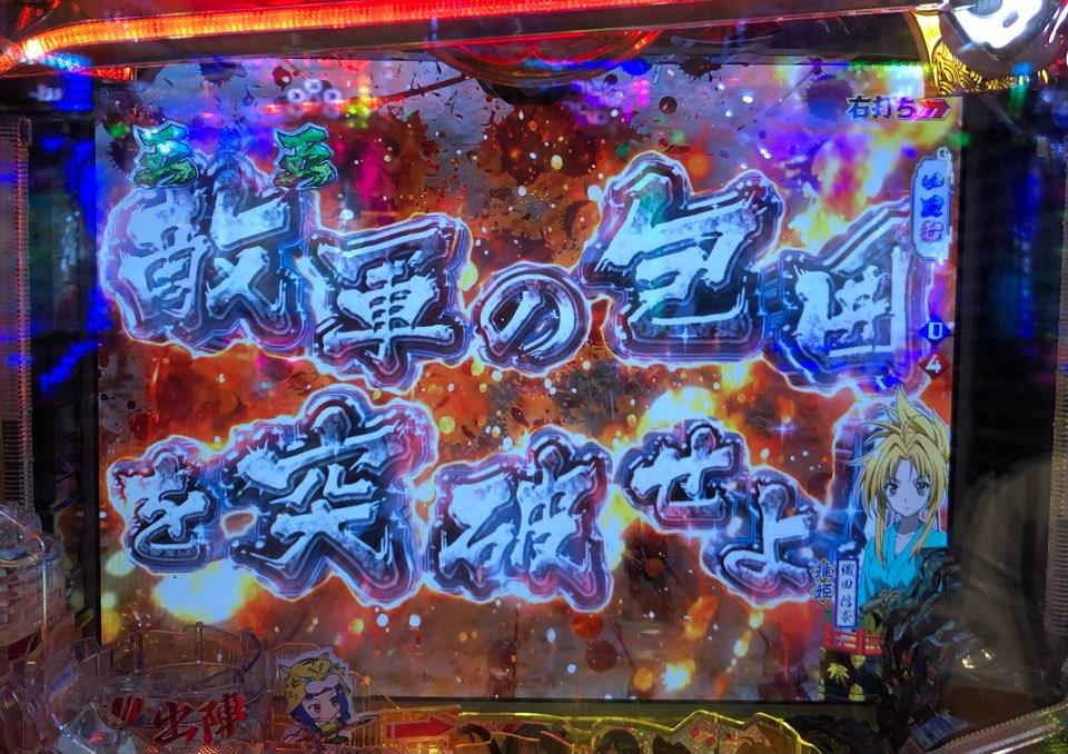 f:id:itadakiblog:20210513203432j:plain