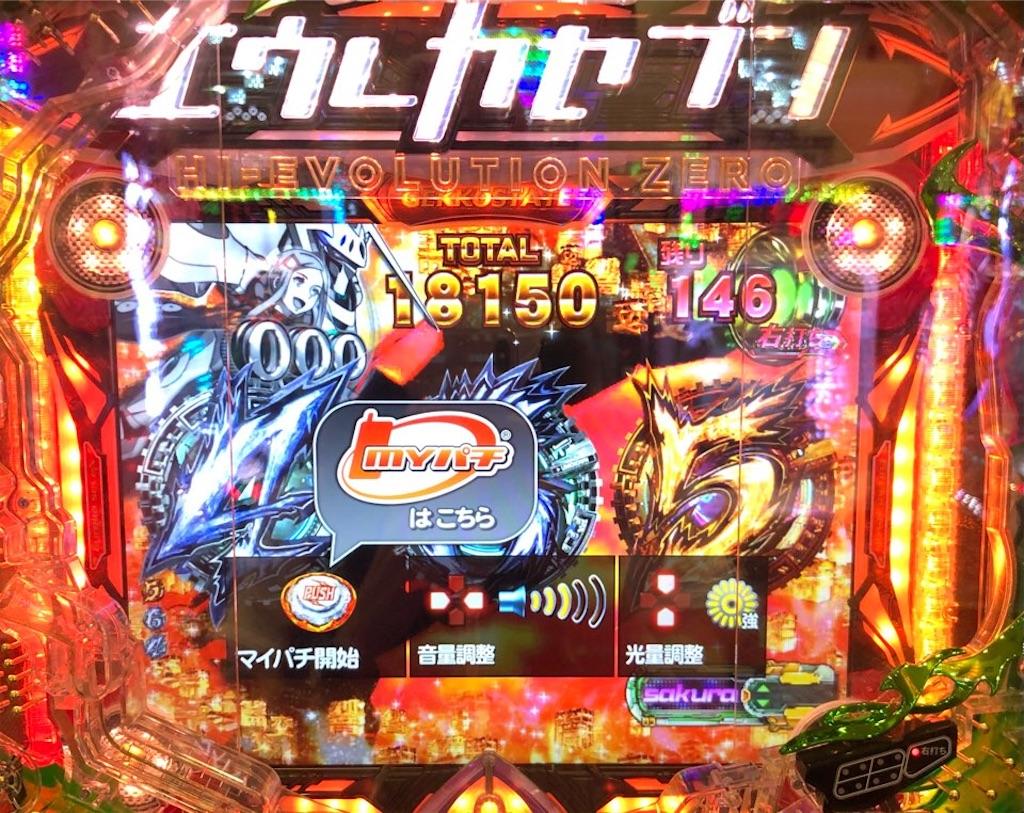 f:id:itadakiblog:20210515162116j:plain