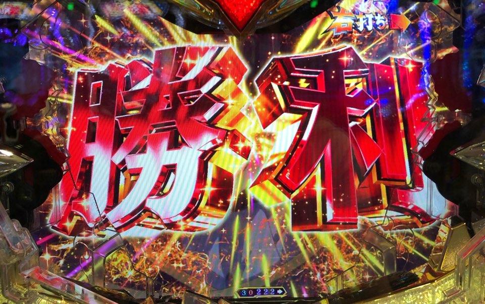 f:id:itadakiblog:20210518155218j:plain