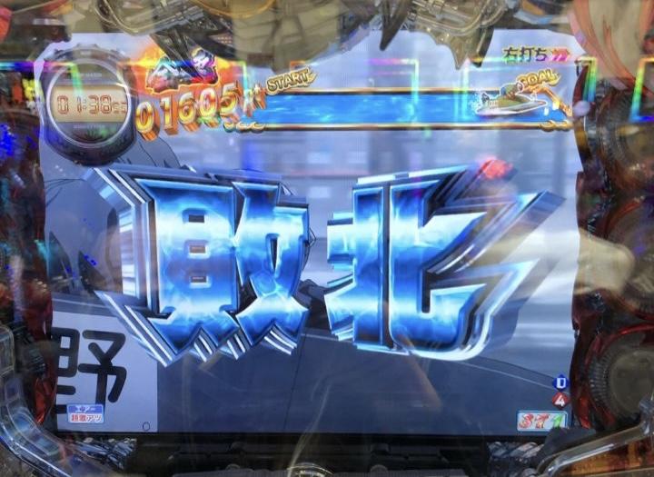f:id:itadakiblog:20210519150517j:plain