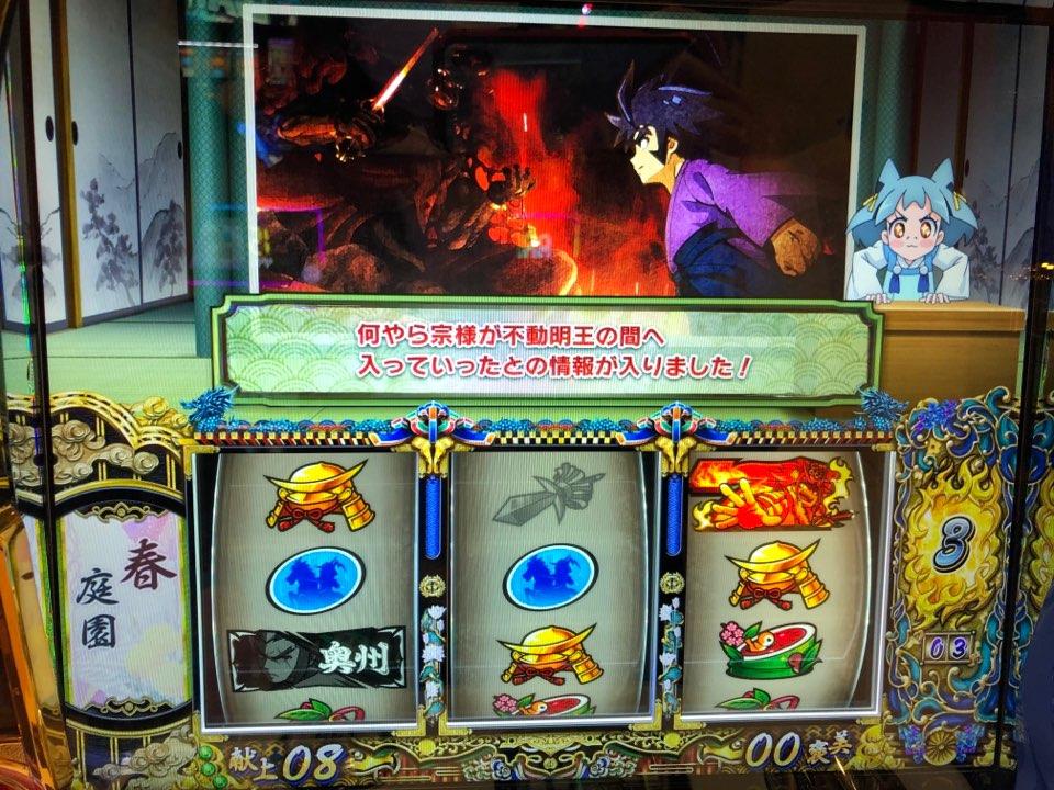 f:id:itadakiblog:20210519165812j:plain