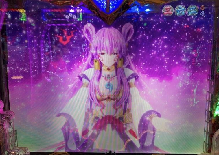 f:id:itadakiblog:20210520155115j:plain