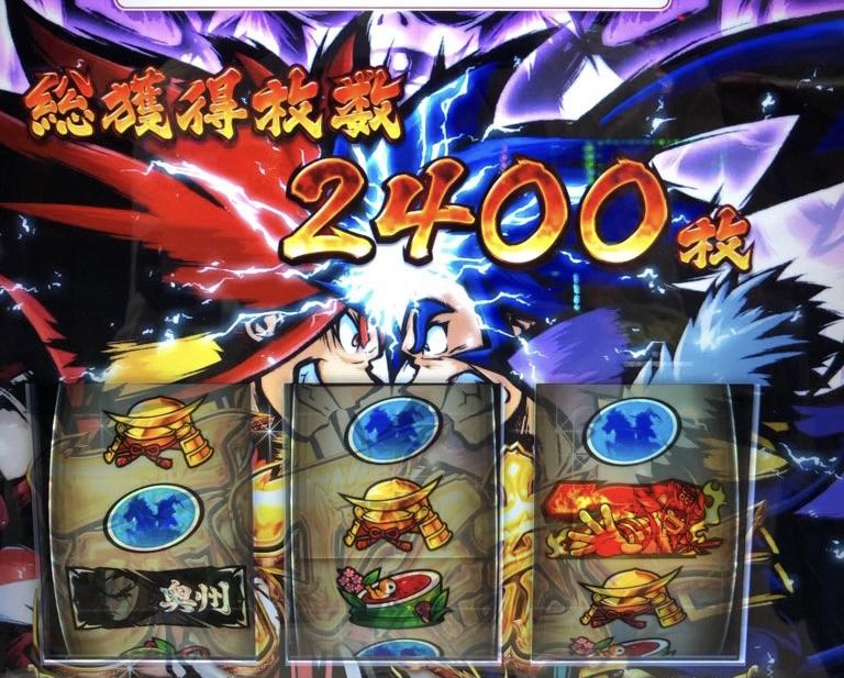 f:id:itadakiblog:20210520213006j:plain