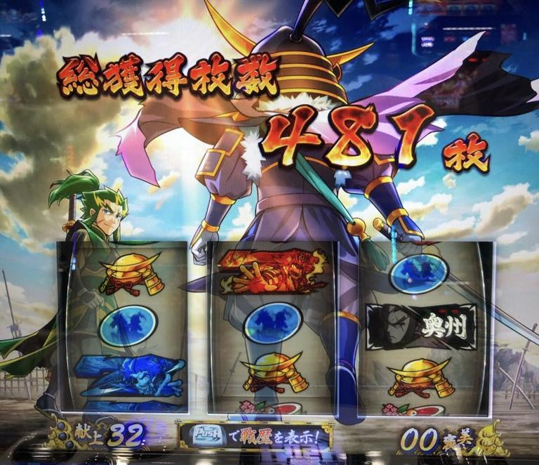 f:id:itadakiblog:20210520214004j:plain