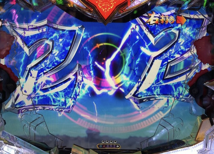 f:id:itadakiblog:20210525081617j:plain